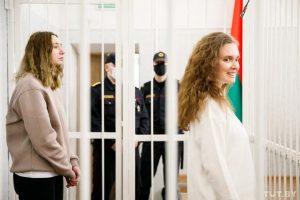 Aresztowane dziennikarki